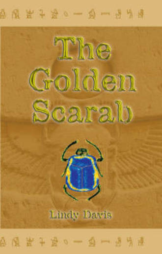 The Golden Scarah
